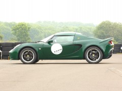 Lotus Clark Type 25 Elise SC Limited Edition side