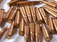 Metallic bullets